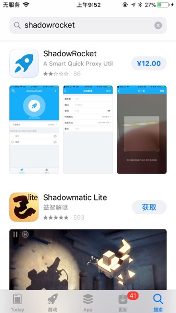 国内AppStore可以搜到shadowrocket