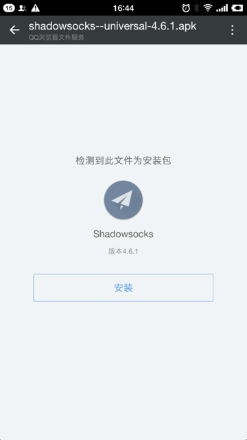 Android手机安装ss客户端
